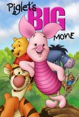 DVD Key Art